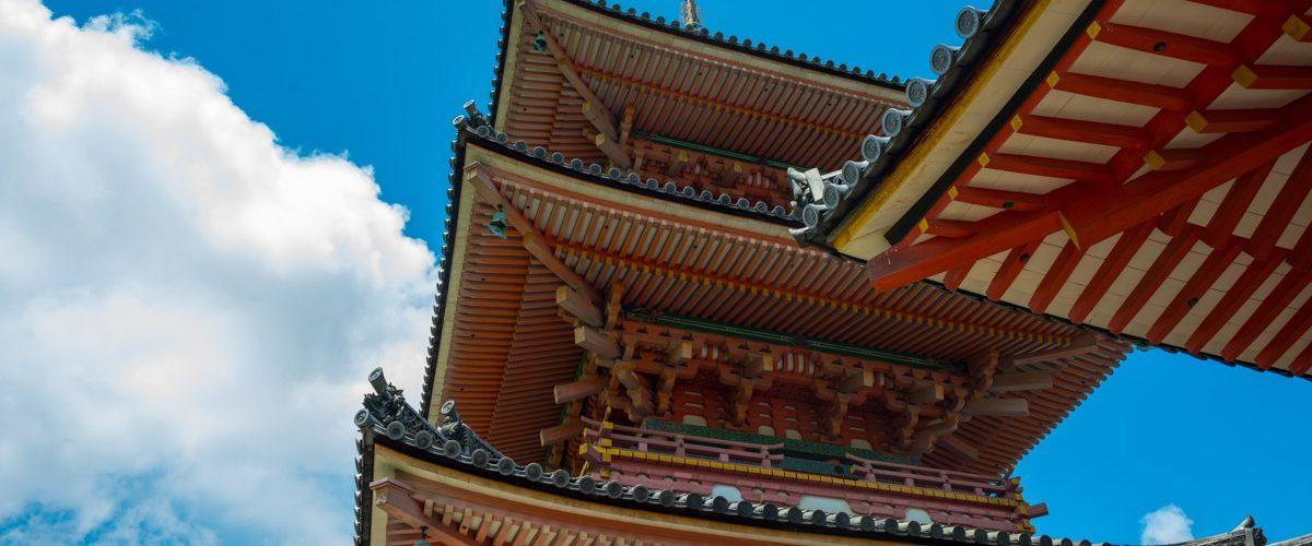 L office national du tourisme japonais en france passage - Office national du tourisme ...