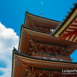 L'Office National du Tourisme Japonais en France – passage obligatoire avant de partir !